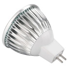 MR16 (GU5.3) 7W LED Spotlight Bulb Lamp Cold White Light - Silver
