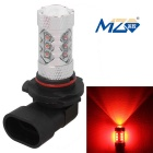 MZ 9006 80W 4000lm Red Light 16-XT-E LED Car Front Foglamp / Constant Current (12~24V)