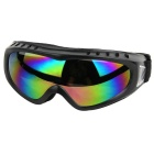 Outdoor Cycling Windproof PVC Lens Goggles Glasses - Black + Multicolor