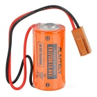 AITELY3.6VER17330LithiumBatteryw/PlugforER17300V/ER17/33/ER17330V-Orange+Black