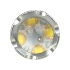 MZ T25 80W White 16-XT-E LED Car Rear Fog Light Constant Current