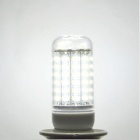 YouOKLight E27 4W LED Corn Bulb Lamp Cold White Light 360lm - White