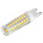 JRLED G9 7W 3200K 450lm 51-SMD 2835 Warm White Lamp (220V / 5PCS)