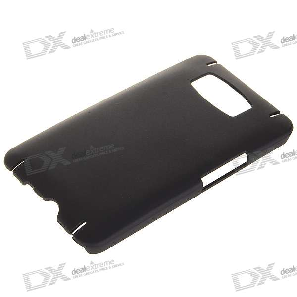 Replacement Plastic Backside Case for HTC HD2 (Black)