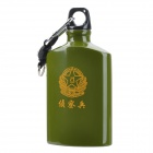 Aluminium Alloy Canteen with Carabiner (0.5L / Random Style)