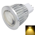 Marsing MR16 7W 500lm COB Spotlight Bulb Lamp 3000K Warm White Light - Silver (AC / DC 12V)