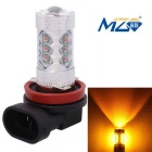 MZ H11 80W 16-XT-E LED Car Front Fog Light Yellow 577nm 4000lm w/ Constant Current (12~24V)