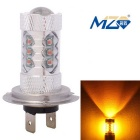 MZ H7 80W 16-XT-E LED Car Front Fog Light Yellow 577nm 4000lm w/ Constant Current (12~24V)
