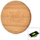 Universal Round Shaped Bamboo Qi Wireless Charger - Wood Color