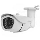 SEEHOO SE-IR5038 Waterproof 1/3 CMOS 700TVL CCTV Camera - White