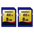 KINGMAX Digital SDHC Flash Memory Card - Deep Blue (8GB / 2 PCS / Class 10)