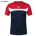 Lucky Sailing LS09 Men's Short-Sleeved T-Shirt - Dark Blue (M)