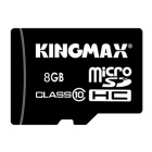Kingmax Class 10 8GB Security Digital Micro SD / TF Memory Card - Black