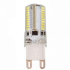 Dimmable G9 5W 80-3014 SMD 450lm Cold White Light LED Corn Bulb