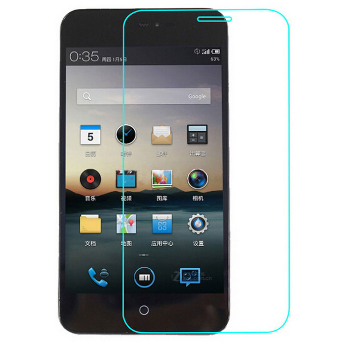 ASLING 0.26mm Tempered Glass Film for MEIZU MX2 - Transparent