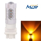 MZ T25 80W 4000lm Yellow Light 16-XT-E LED Car DRL / Brake Light / Constant Current (12~24V)