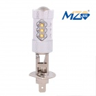 MZ H1 80W White Light 16-XT-E LED Car Front Foglamp Constant Current