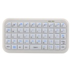 HB2100 Mini Ultra-thin Bluetooth 3.0 Wireless Keyboard for iOS / Android Cellphone & Tablet - White