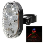 Stylish 3-Mode Multi-color Bike Laser Tail Light - White + Black (2 x AAA)