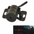 Car Red Fish Shape Light Laser Fog Lamp / Anti Collision Laser Warning Light - Black