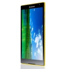 "Lenovo S8-50 8"" Quad-Core Android 4.4 4G Phone Tablet PC w/ 2GB RAM,16GB ROM, Wi-Fi, GPS - Yellow"