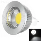 MR16 5W 400lm 6000K COB LED White Light Lamp (12V)