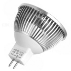 MR16 5W 400lm COB LED Cold White Light Lamp - Silver (12V)