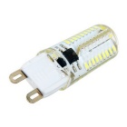 G9 5W 72-SMD 450lm Cold White Corn LED Bulb Light ( AC 220~240V)