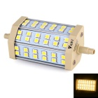 WaLangTing R7S 8W 6500K 36-LED-5050 SMD Flutlicht White Light Bulb 540lm (AC 85 ~ 265V)