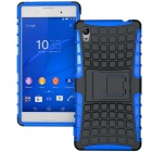 Protective TPU + PC Heavy Duty Armor Stand Case for Sony Xperia M4 Aqua - Blue + Black