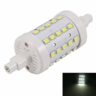 R7S 5W 400lm 6000K 40-SMD 2835 LED White Light Floodlight (85~265V)