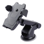 Universal Portable Car Mount Holder w/ Suction Cup for Cellphone / GPS - Black