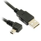 CY USB B Type Male 90 Degree to USB 2.0 Male Data Cable (1.8m)