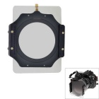 EOSCN 150*100mm Gradient ND2 + Full Color ND2 Color Filter + Holder / 82mm Ring for 82mm Lens Camera