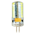 G4 5W LED Corn LED Bulb Neutral White Light 450lm 72-SMD 3014 (12~24V)
