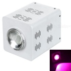 120W 3520lm Pink + White Light 40-COB LED Plant Grow Light (AC 85-265V)