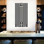 Islamic Muslim Pattern Wall Decals PVC Wall Stickers - Black
