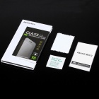 ASLING 0.26mm Tempered Glass Film for Samsung i9200 - Transparent