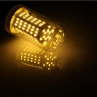 YouOKLight E14 7W 700lm 138-SMD LED Warm White Light Corn Bulb (4PCS)