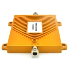 Mini CDMA 850MHz Mobile Phone Signal Booster w/ Antenna - Golden