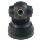"CPTCAM 1/2.7"" CMOS 300KP  IP Camera w/ 10-IR-LED, Wi-Fi, TF - Black (EU Plug)"
