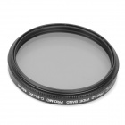 PRO1-D DMC Ultra-Thin Multi-Coated CPL Camera Filter - Black (46mm)