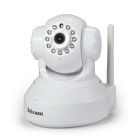 Sricam SP005 1.0MP 720P Wireless IP Camera ONVIF - White (EU Plug)