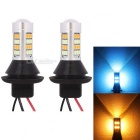 MZ T20 10W LED Car DRL / Rear Fog / Steering Light Orange + Ice Blue 42-SMD 2835 1260lm