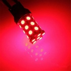 T20 5W 300lm 27-SMD LED Red Light Car Brake / Stop Light Bulb (Pair)