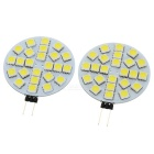G4 2W LED Light Emitter Boards White Light 6450K 190lm 24-SMD 5050 - White + Beige (DC 12V / 2 PCS)