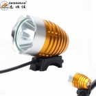 ZHISHUNJIA XM-L T6 LED 800lm 4-Mode White Bicycle Light Headlight - Golden + Silver (4 x 18650)