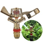 Dual Nozzle Swing Type Rotating Irrigation Nozzle