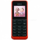 "Nokia 1050 (RM-1120) GSM Cellphone w/ 1.8"" TFT LCD, 8MB ROM - Red"