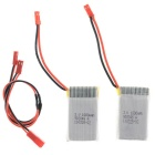 Aircraft Lithium Battery + JST Female Plug to 2 Male cable - Silver